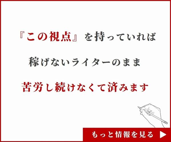 banner010-600.jpg