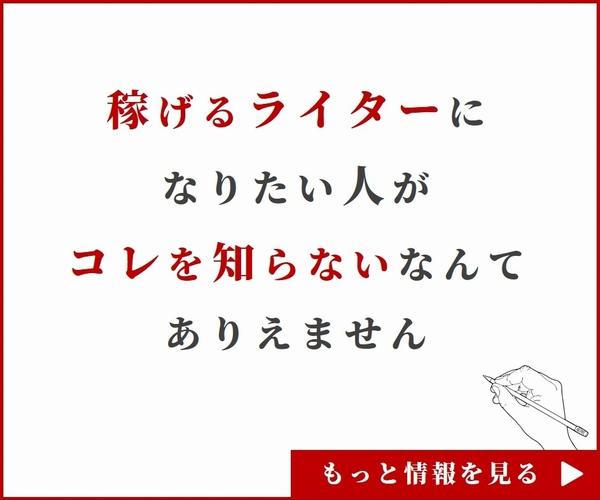 banner011-600.jpg